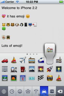 iphone_emoji_icons.jpg